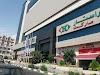 Driving directions to Kurosh Shopping Center - مرکز خرید کوروش تهران
