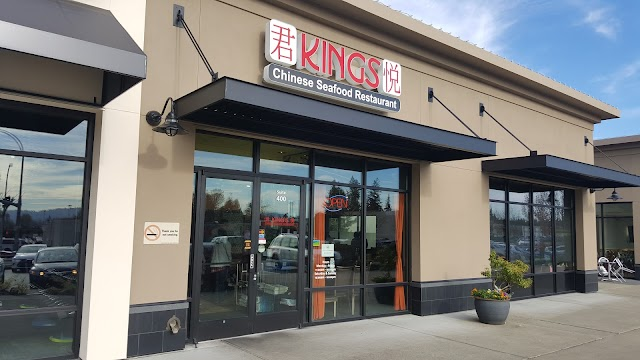 King's Chinese Restaurant