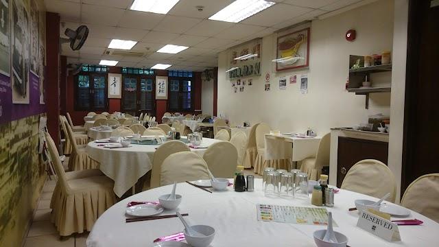 Hillman Restaurant image
