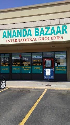 Ananda Bazaar
