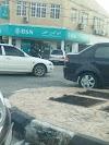 Traffic update near Bank Simpanan Nasional Paka Paka