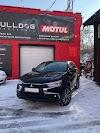 Image 5 of Bulldogcars, Kyiv
