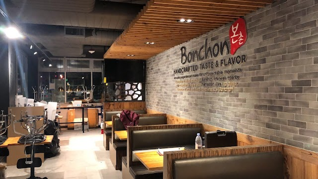 Bonchon - First Hill image