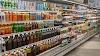 Image 7 of Mitsuwa Marketplace (Torrance Del Amo store), Torrance