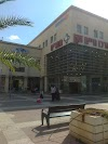 Image 3 of בנק הפועלים, ביתר עילית