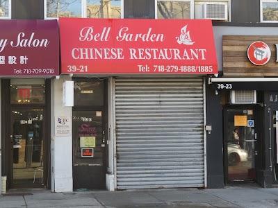 Bell Garden Chinese Restaurant Parking - Find Cheap Street Parking or Parking Garage near Bell Garden Chinese Restaurant   SpotAngels