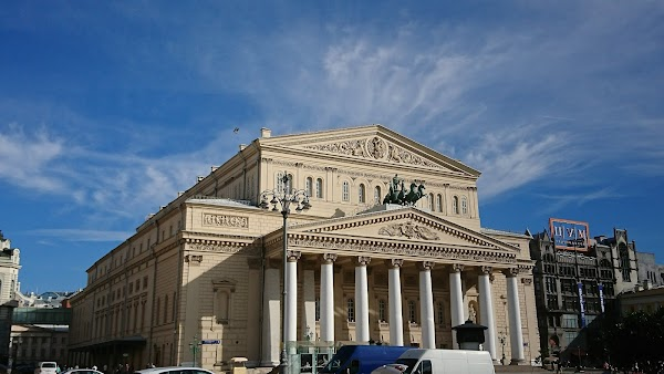 Popular tourist site Bolshoi Theatre in Moscow
