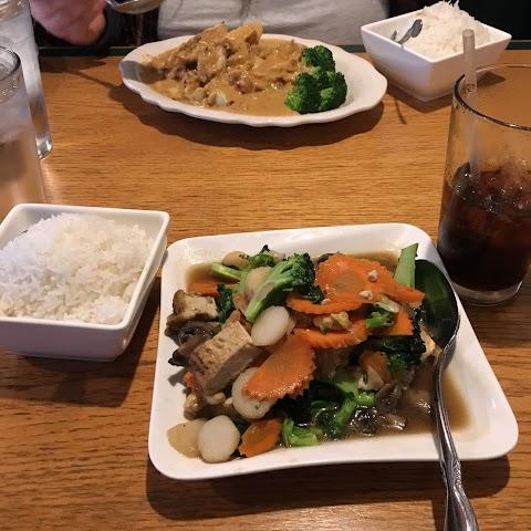 Thai Ginger Restaurant & Bar