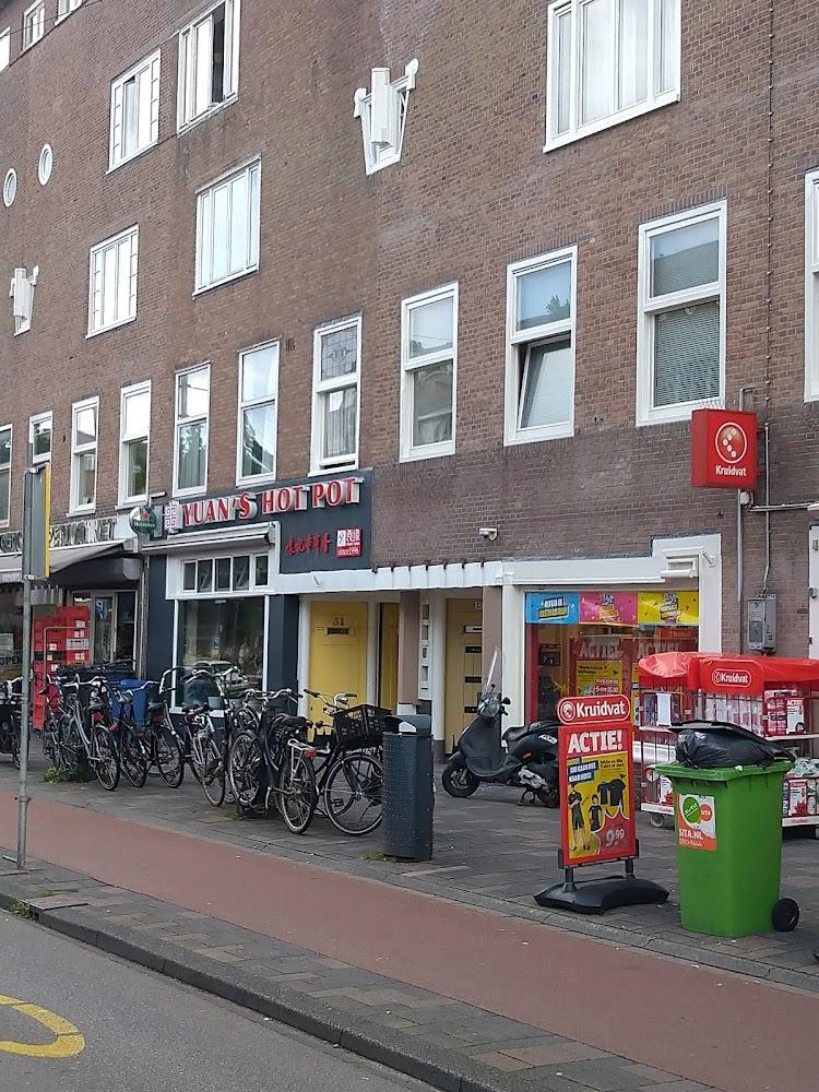 Kruidvat Amsterdam