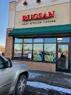 Image 4 of Rugsan Cuisine, Fargo