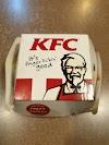 Image 7 of KFC Bentong, Bentong