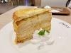 Take me to Miru Dessert Cafe Kuala Lumpur