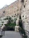 עדכון תנועה ליד Western WallJerusalem