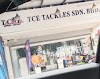 Image 7 of TCE Tackles Sdn Bhd - Jelutong, George Town