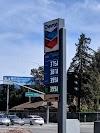 Image 3 of Chevron, East Palo Alto