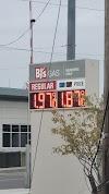Image 4 of BJ's Gas, Pelham Manor