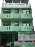 Swastik Maternity & Medical Center in gurugram - Gurgaon