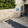 Image 4 of חניון ממילא, ירושלים