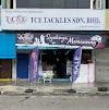 Image 1 of TCE Tackles Sdn Bhd - Bagan Lallang Showroom, Butterworth