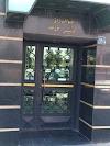 Image 4 of Bozorgmehr Restaurant, Tehran