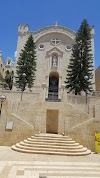 Image 7 of חניון ממילא, ירושלים