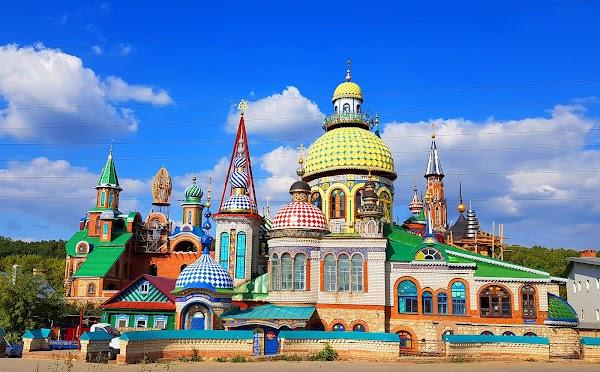 Popular tourist site Барлык диннәр гыйбәдәтханәсе in Kazan