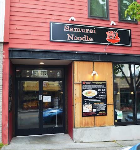 Samurai Noodle photo