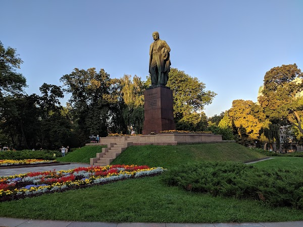 Popular tourist site Taras Shevchenko Park in Kyiv