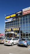 Image 4 of Lighting stores, Shilat