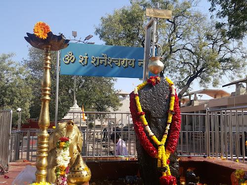 Shree Shani Dev Temple