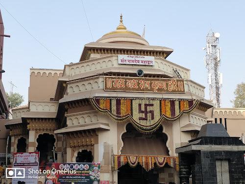Shri Vitthal Rukmini Temple