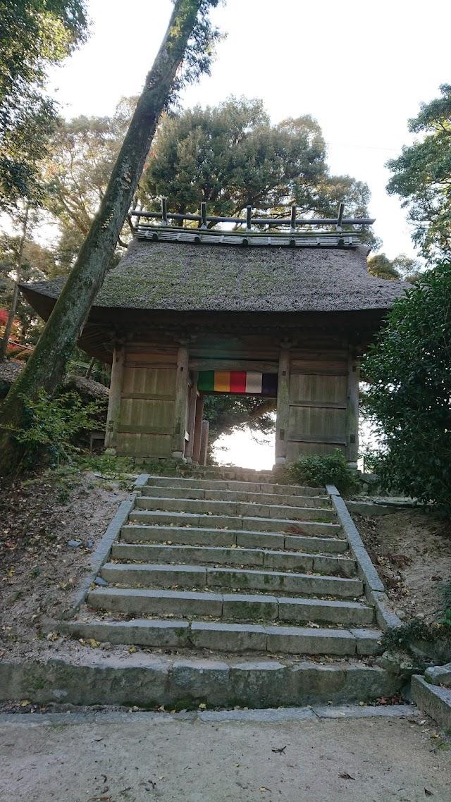 Shinpozan Hannya Temple