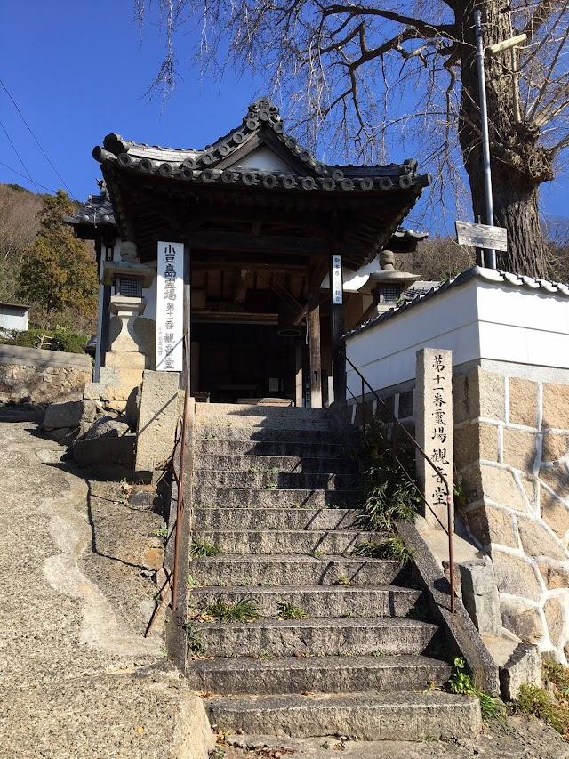 小豆島霊場第11番 観音堂