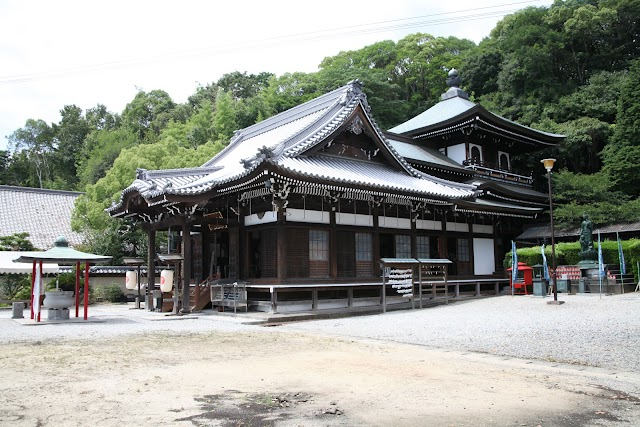 Kozai Temple