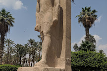 The Sphinx of Memphis, Al Badrashin, Egypt