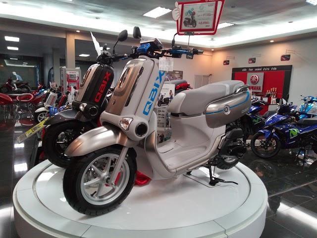 ทีเอส มอเตอร์ ลำปาง (TS Motor Lampang)