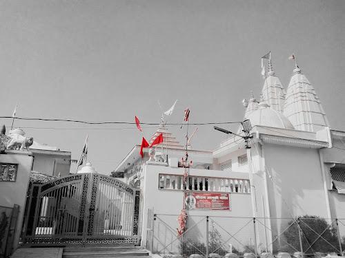 Ram Mandir Bina