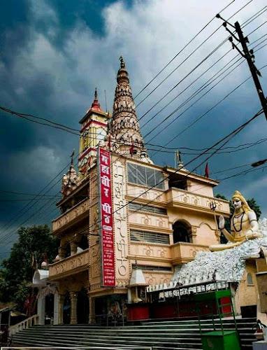 Mahavir Peeth Hindu Temple
