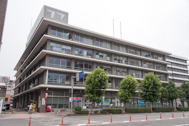 Oita Central Post Office