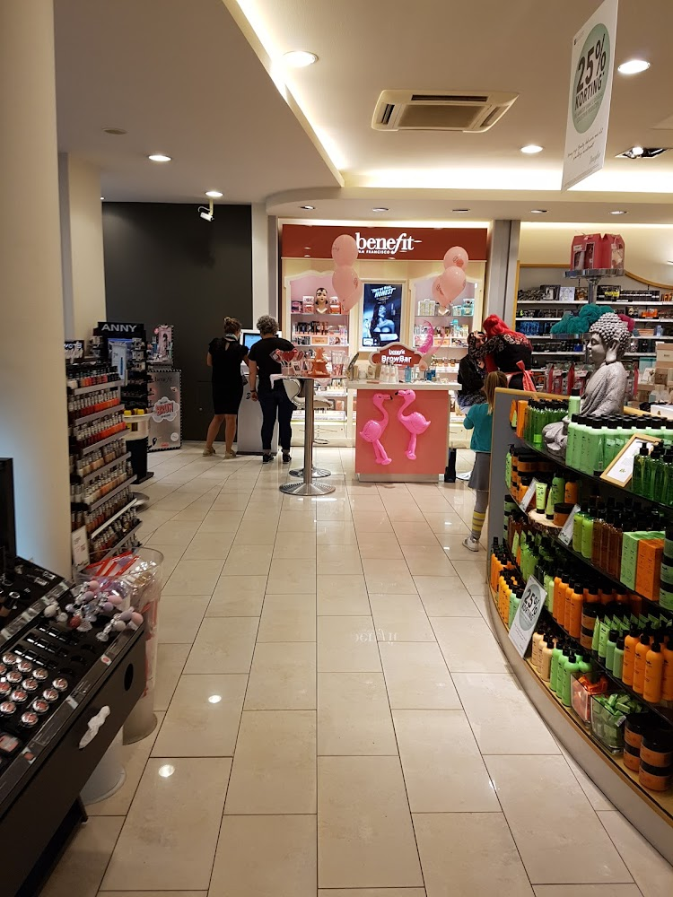 Parfumerie Douglas Nijmegen