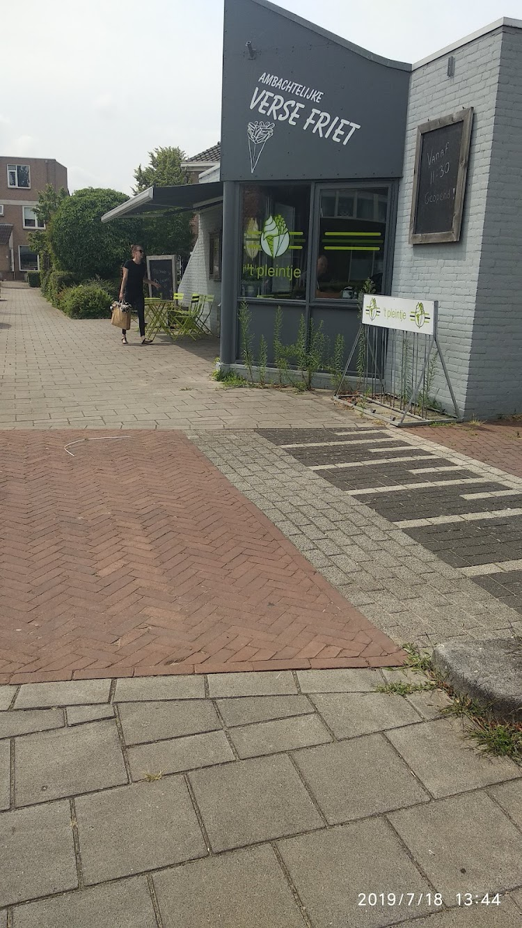 HEMA Werkendam