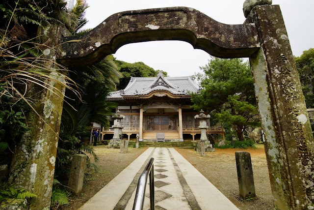 Koenomisaki Kanon Temple