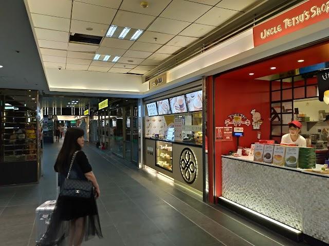 MAiSEN邁泉豬排 微風台北車站店