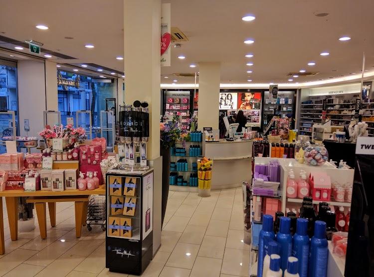 Parfumerie Douglas Amersfoort