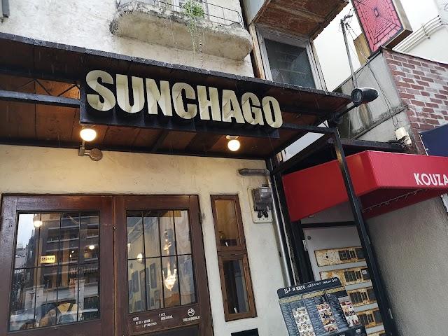 Sunchago Burgers