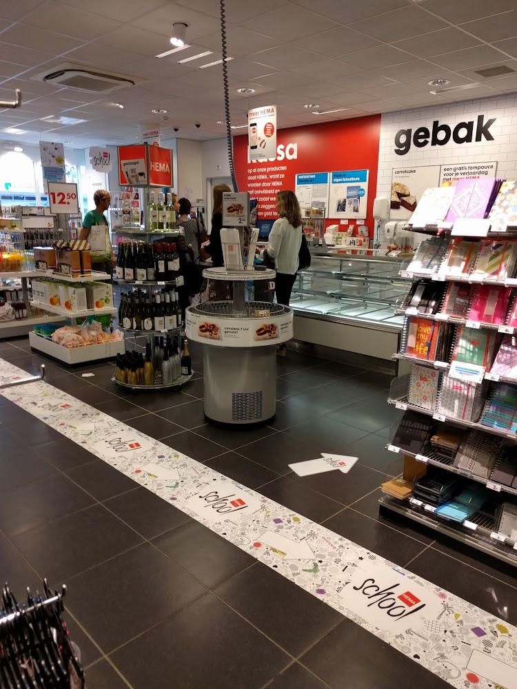 HEMA Bergen