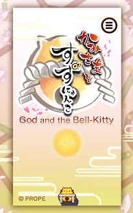 God and the Bell-Kitty- screenshot thumbnail