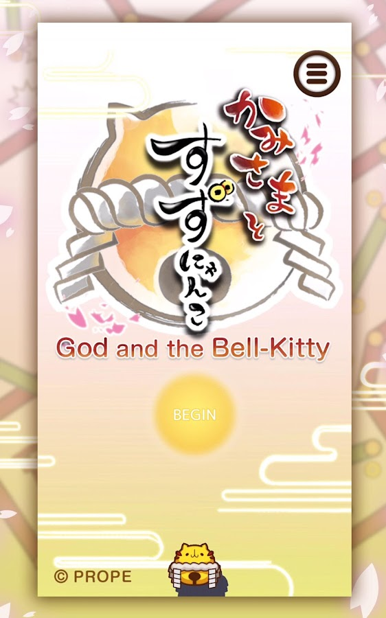 God and the Bell-Kitty- screenshot