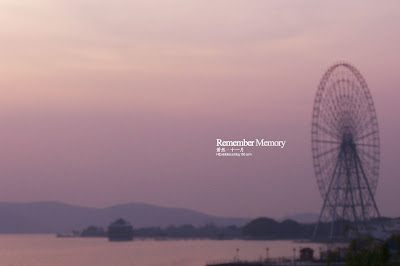 Remember Memory - plidezus - AnimeTaste