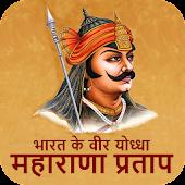 Maharana Pratap Biopic